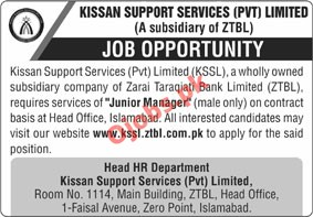 Kissan Support Services Pvt Ltd Jobs in Islamabad 2021