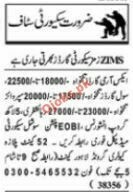 Security Staff Jobs in Lahore Cantt 2021