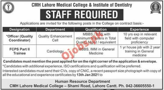 CMH Lahore Medical College & Institute Of Dentistry Jobs 2021 For Medical Staff