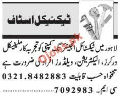 Technical Staff Jobs in Lahore 2021