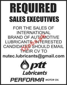 Sales Executives Jobs in Lahore 2021