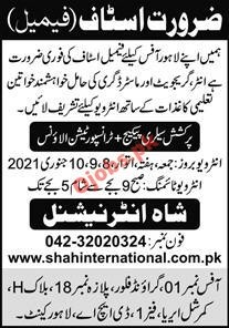 Office Staff Jobs in Lahore Cantt 2021