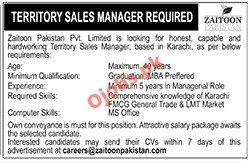 Territory Sales Manager Jobs in Karachi 2021