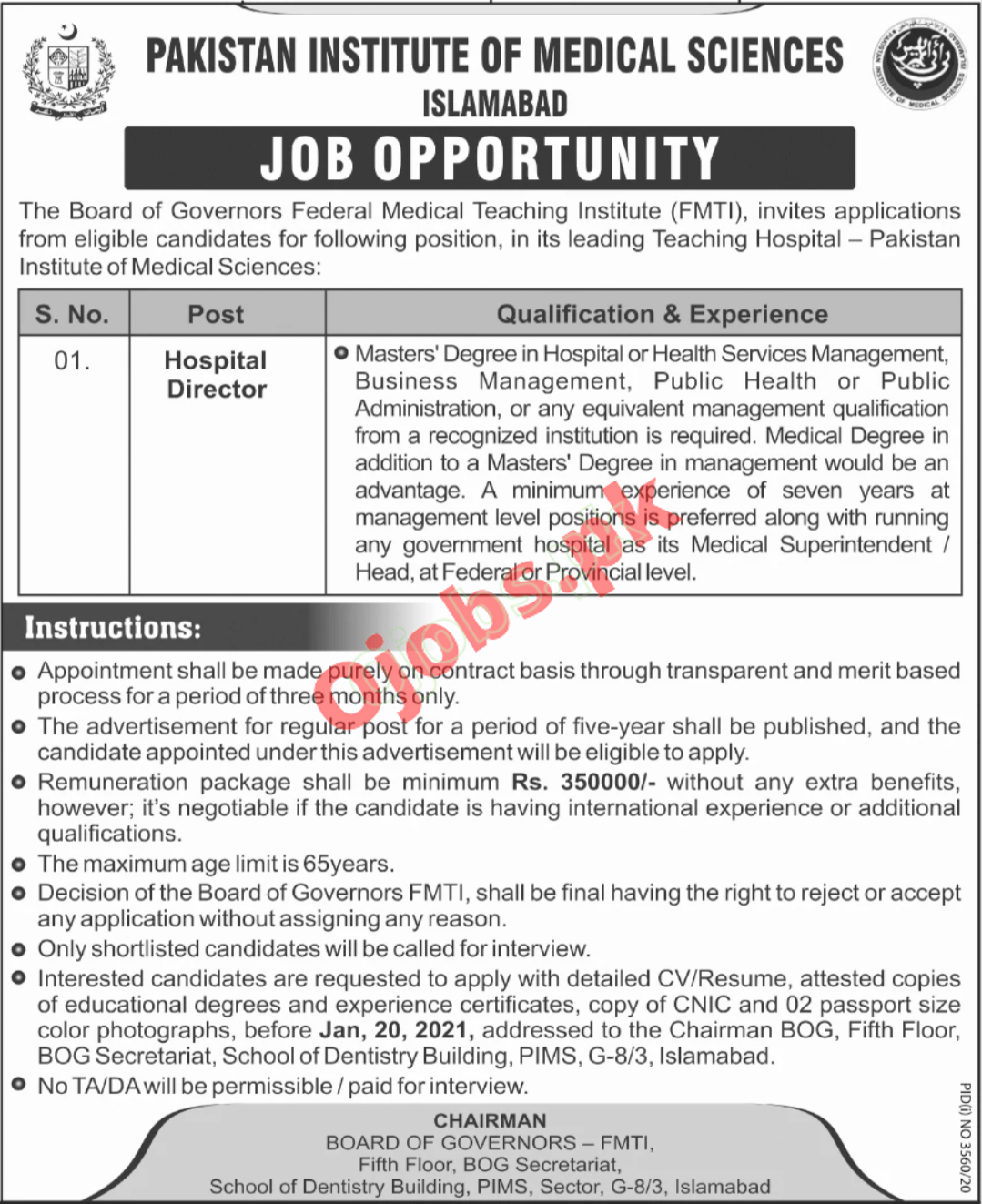 Pakistan Institute of Medical Sciences PIMS Jobs in Islamabad For Hospital Director 2021