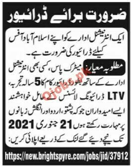 LTV Driver Jobs in Islamabad Office 2021