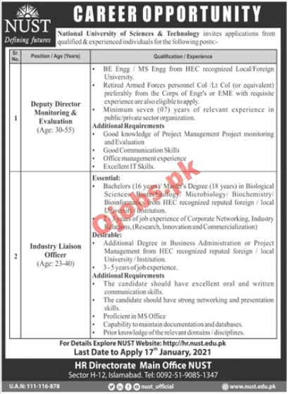 National University of Science & Technology NUST Jobs in Islamabad 2021