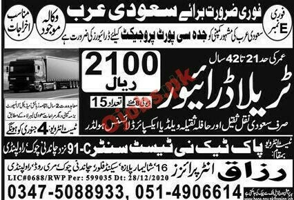 Jeddah Seaport Project Jobs 2021 For HTV Trala Drivers