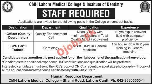 CMH Jobs in Lahore 2021 for Officer & FCPS Trainee Latest