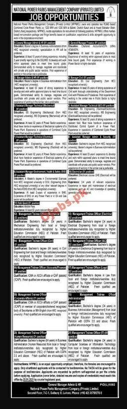 National Power Parks Management Company Lahore Jobs 2020 Latest