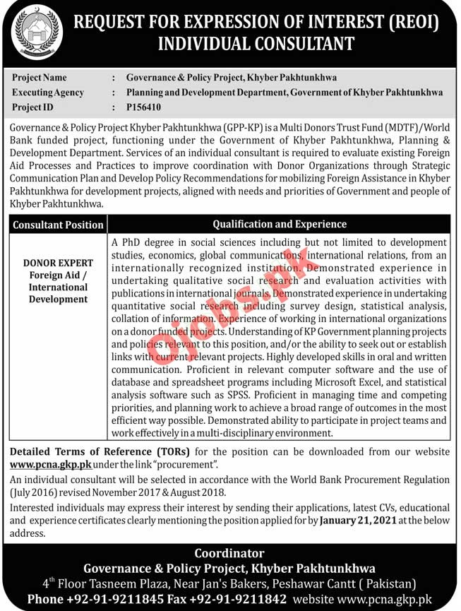 Governance & Policy Project KPK Jobs 2021 Apply Online