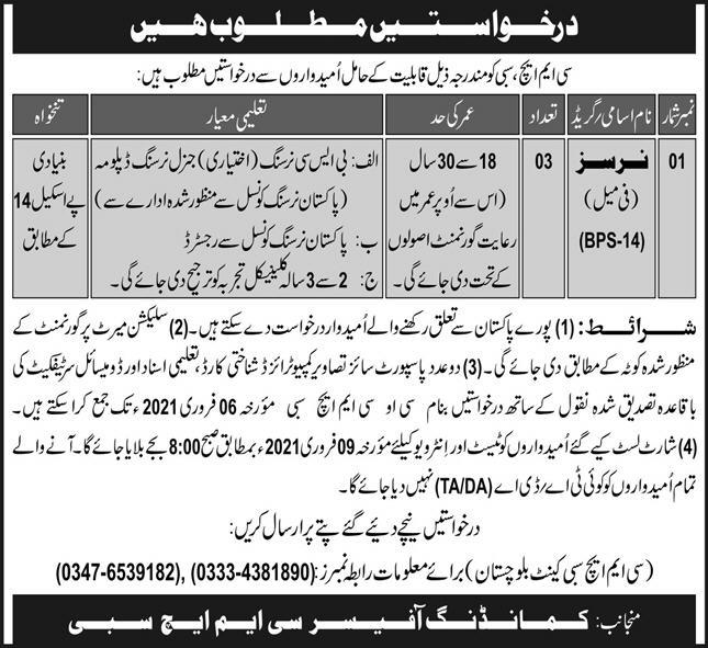 Join Pak Army CMH Jobs in Sibi 2021 for Nurses Advertisement 1