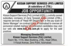 Kissan Support Services Limited Jobs 2021 Islamabad