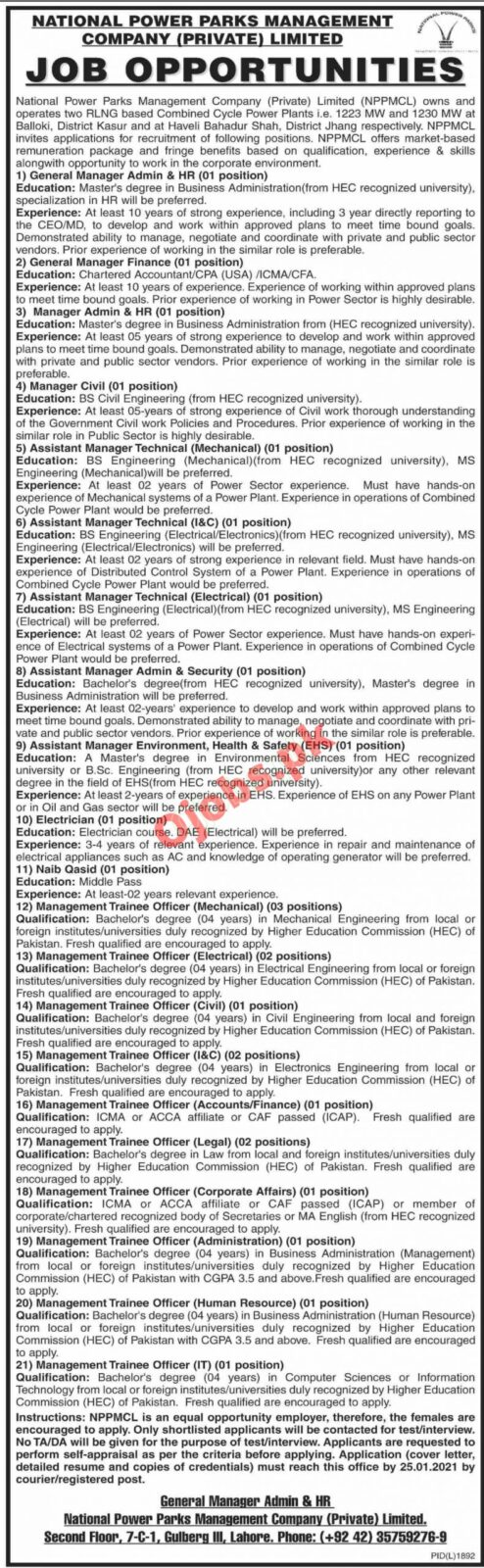 National Power Parks Management Company Jobs 2021 Lahore