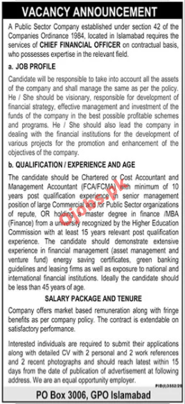 Public Sector Company Job 2021 For Chief Financial Officer CFO