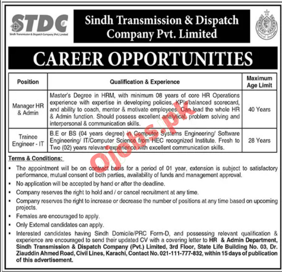 Sindh Transmission & Dispatch Company Pvt Limited Jobs January 2021