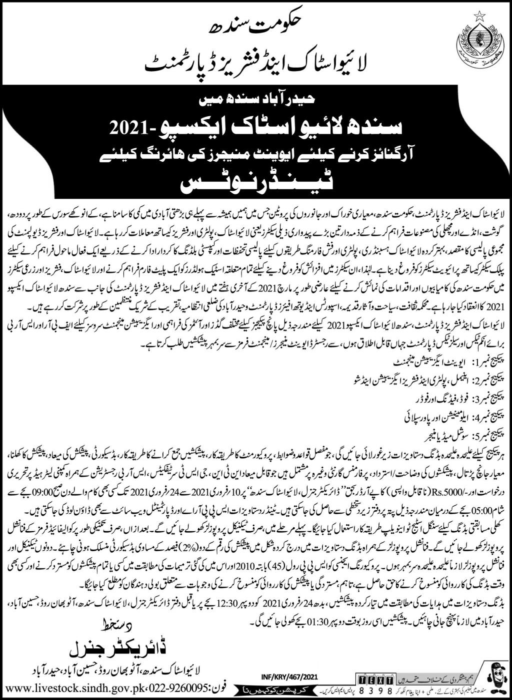 Livestock and Fisheries Department Hyderabad Sindh Jobs 2021