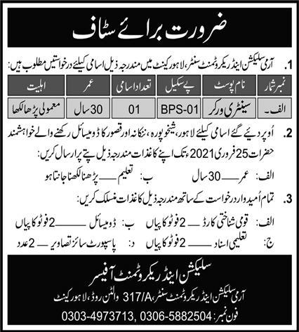Army Selection & Recruitment Centre Lahore Cantt Jobs 2021 For Staff