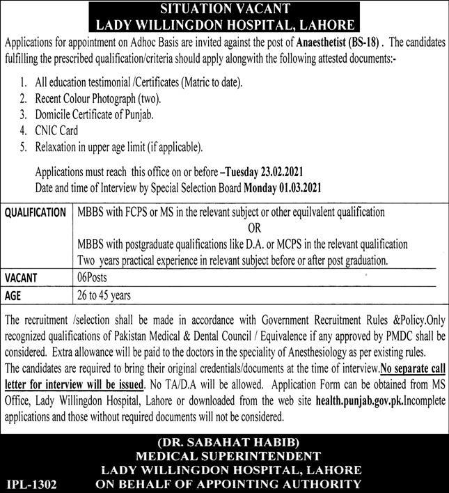 Situation Vacant Lady Willingdon Hospital Lahore Jobs 2021
