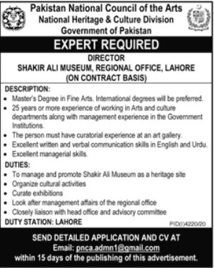 Govt of Pakistan National Council of Art Lahore Division Jobs 2021