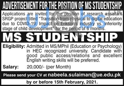 University of Education Jobs 2021 For Research Assistant