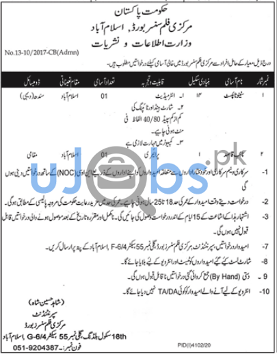 Ministry of Information & Broadcasting Jobs in Islamabad 2021