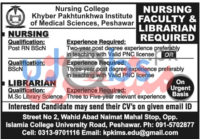 Nursing College Khyber Pakhtunkhwa Institute of Medical Sciences Jobs 2021
