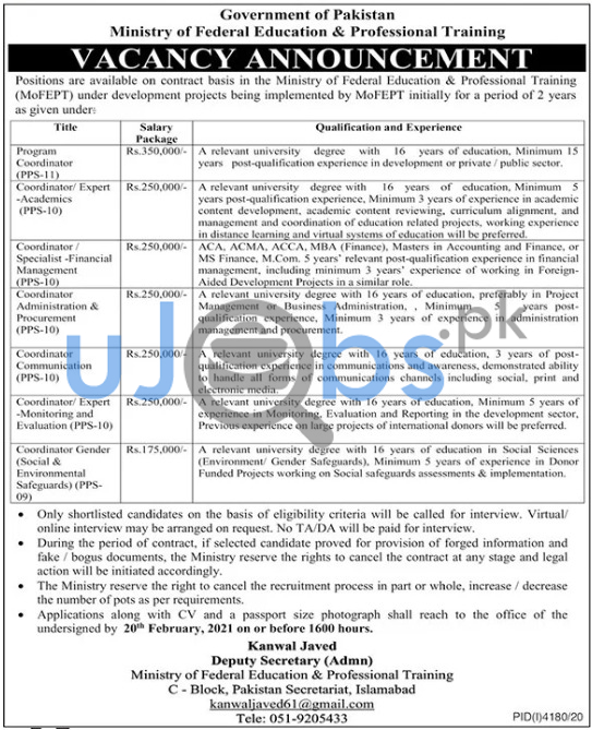 Ministry of Federal Education & Professional Training Jobs in Islamabad 2021