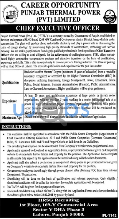 Chief Executive Officer CEO Jobs in Lahore 2021