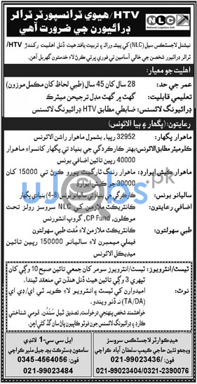 National Logistics Cell (NLC) Walk In Tests & Interviews Jobs 2021
