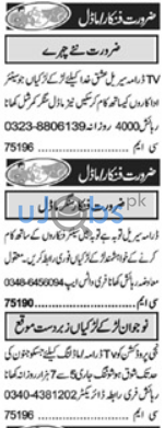 Acting Modeling Lahore Jobs 2021 For Media Group