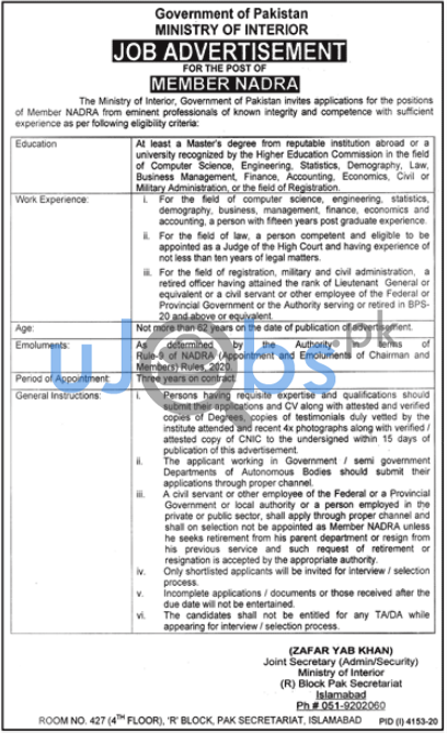 Ministry of Interior Jobs in Islamabad 2021 For member NADRA