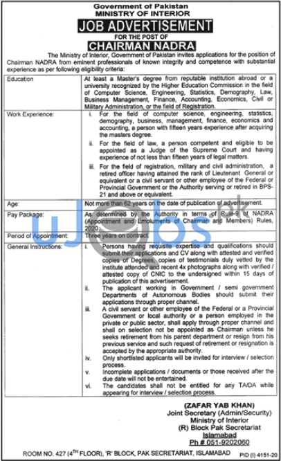 Ministry of Interior Jobs in Islamabad For Chairman NADRA 2021