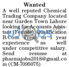 Chemical Trading Company Jobs in Lahore 2021 For Assistance