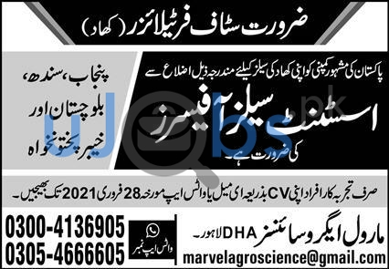 Marvel AgroSciences DHA Lahore Jobs 2021 For Officers