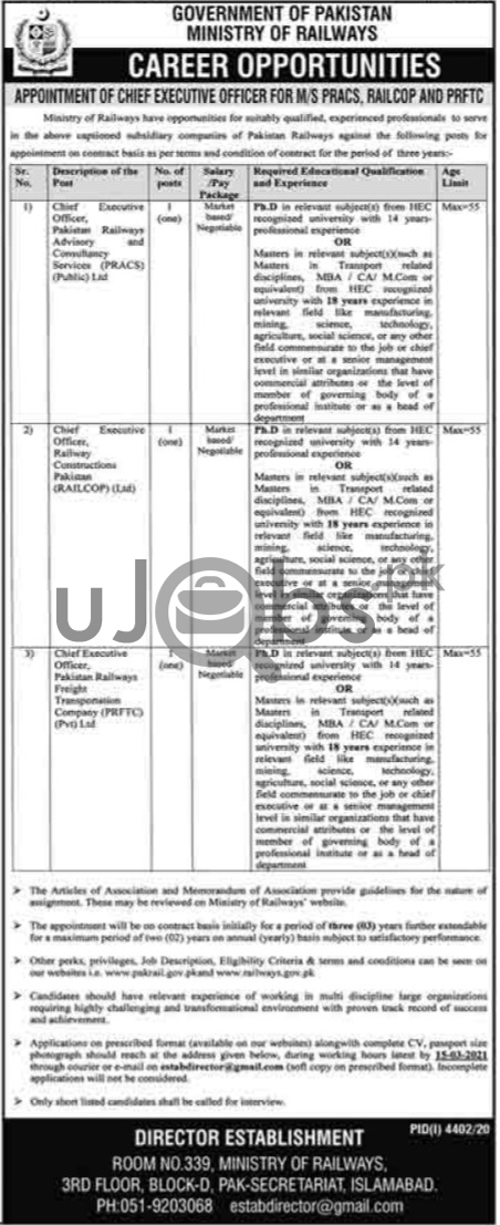 Govt of Pakistan Ministry of Railways Jobs For CEO 2021