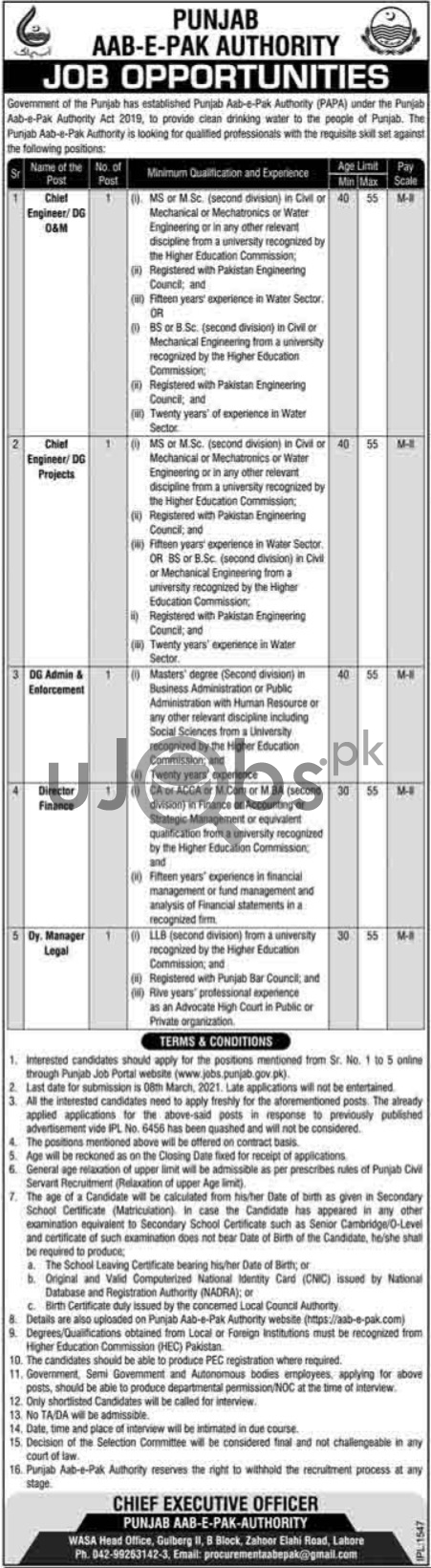 Punjab Aab e Pak Authority Jobs 2021 in Lahore