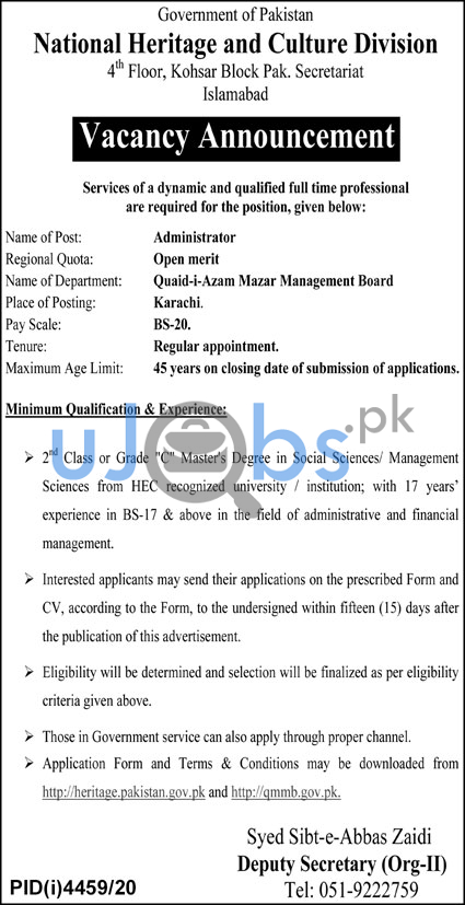 National Heritage & Culture Division Jobs 2021 For Administrator