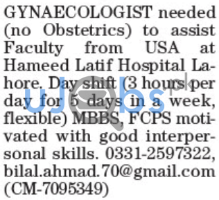 Gynecologist Jobs in Lahore 2021