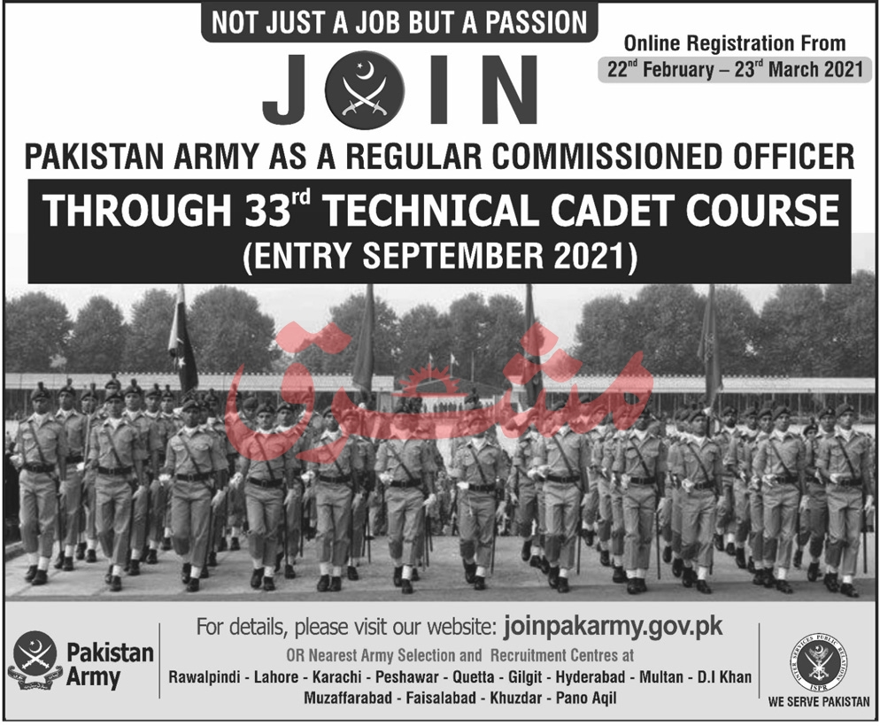 Regular Commissioner Officer Pakistan Army Jobs 2021 in Hyderabad