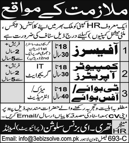 3E Business Solution Private Limited Company Jobs 2021 in Lahore