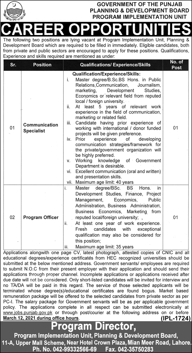 Planning and Development Board Jobs in Lahore 2021