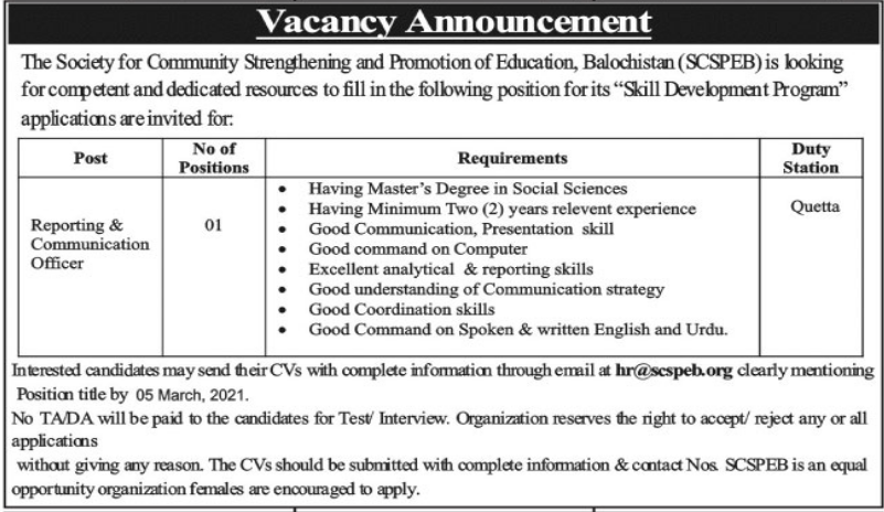 Reporting and Communication Officer Jobs in Quetta Balocistan 2021