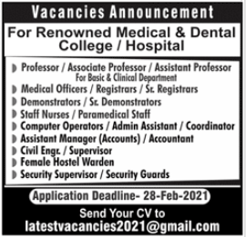 Medical and Dental College and Hospital Jobs 2021 in Lahore