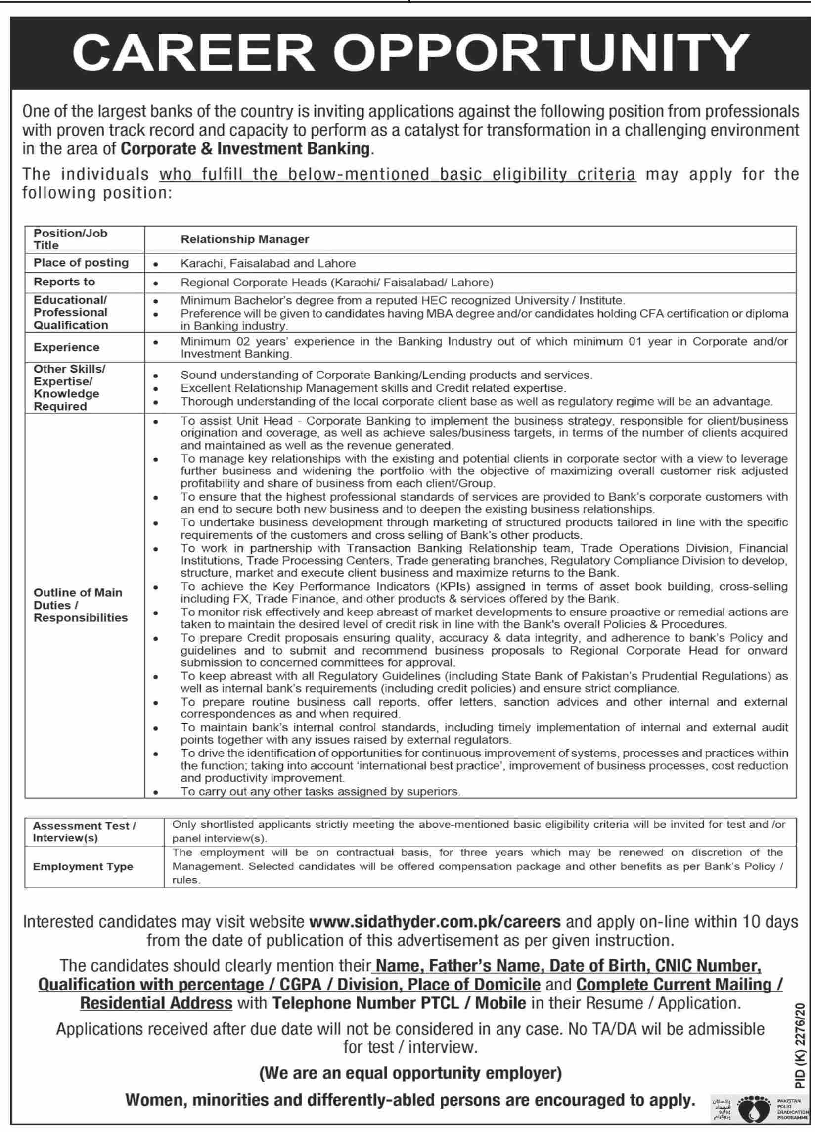 Commercial Banks Karachi Jobs 2021 For Managers