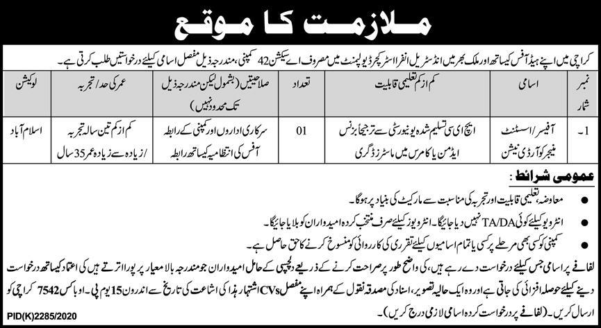 Assistant Manager Coordination Jobs in Islamabad 2021