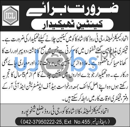 Etihad Chemicals Limited Jobs 2021 For Canteen Operator