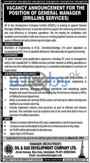 Oil Gas Limited Company (LTD) Lahore Jobs 2021 For Manager