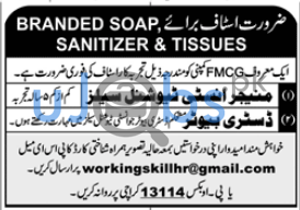 Sales Manager and Distributor Jobs in FMCG Distribution Company Karachi