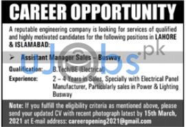 Assistant Manager Sales Jobs in Islamabad 2021