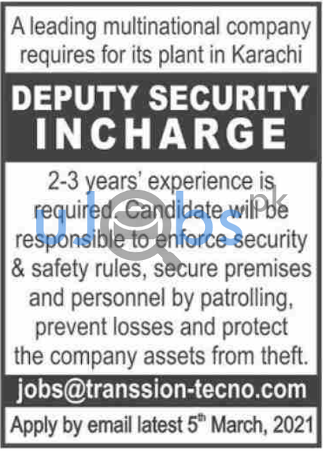 Multinational Company Jobs 2021 in Karachi For Deputy Security Incharge